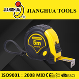 Rubber jacket measuring tape